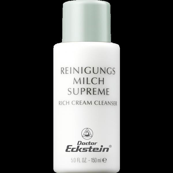 活化修護潔顏乳